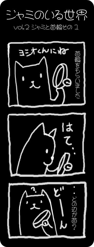 Jyami_002
