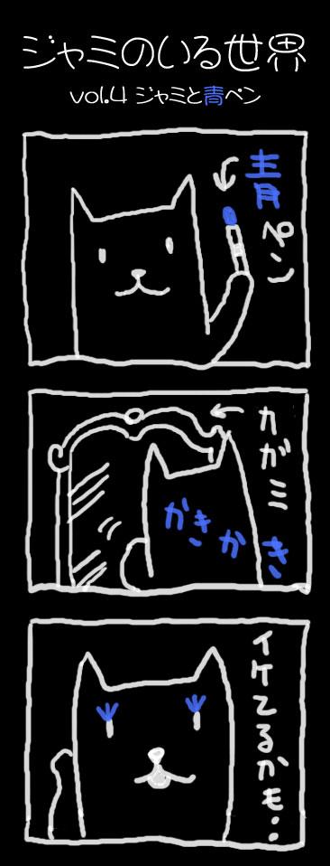 Jyami_004
