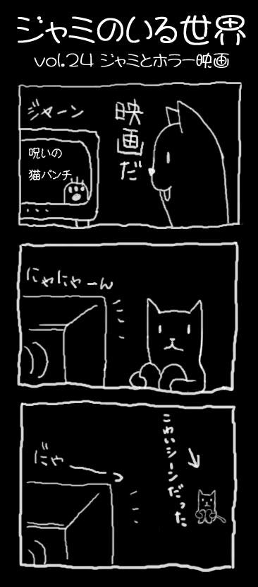 Jyami_024